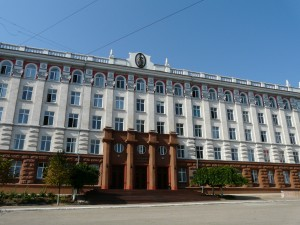 Moldova_Academy of Sciences