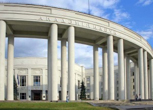 Belarus_National Academy of Sciences