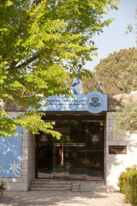 ALLEA Board Meeting at the Israel Academy of Sciences and Humanities