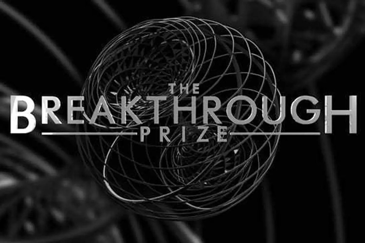 Nominations for 2020 Breakthrough Prize are now open