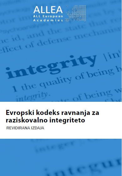 ALLEA publishes Italian, Portuguese, Slovak and Slovenian translations of the European Code of Conduct